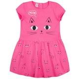 Платья для девочек 2-8 лет со скидками